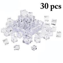 30 мм 30 шт многоразовые кубики искусственный лед кубики Искусственный акриловый кристалл кубики Свадебная вечеринка Декор виски напитки дисплей фотографии реквизит