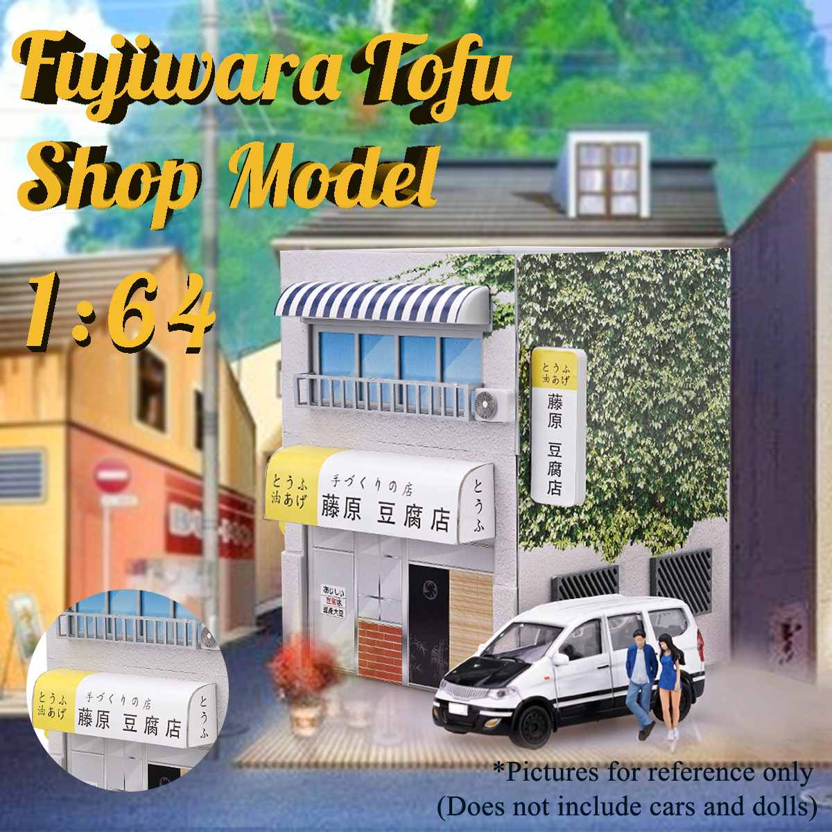 1:64 Architecture for Initial D Fujiwara Tofu Shop Diorama Set Not Include Any Cars Scene LED Model Building Shop Action Figure image