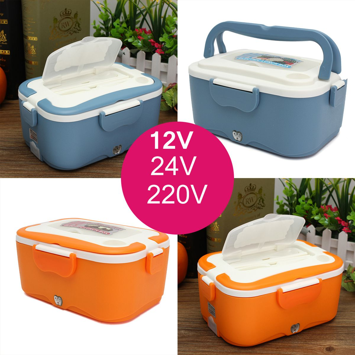 12/24/220V 1.5L Electric Lunch Box Home Auto Car Food Warmer Heated Meal Container Stove Home Kitchen Outdoor Cooking Appliance