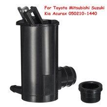 MB282691 насос омывателя лобового стекла подходит для Toyota для Mitsubishi для Suzuki для Kia для Acura 050210-1440
