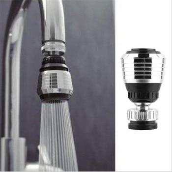 1pcs Kitchen Gadget Basin Faucet Outlet Nozzle Accesorios De Cocina Pressurized Splash Water Saving Filter Kitchen Accessories-S