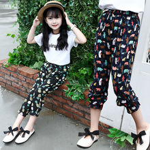 Girls mosquito pants summer 2019 new bloomers thin section floral casual wild nine childrens clothing