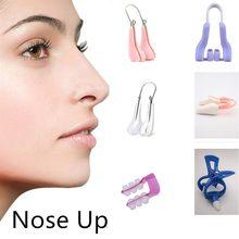 Modelador de nariz em silicone 1 peça, clipe de pressão, rehape, modelador de nariz, strass, nariz, sem dor, ferramenta de massagem