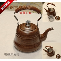 Water kettle teapot brewing stainless steel coffee hand brewing boiling Kungfu classical teapot tea pot