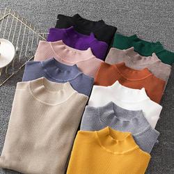 Зимние Вязанный свитер для женщин топы с длинными рукавами водолазка вязаный свитер Chic Женская одежда женский повседневное уличная