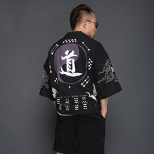 #4212 Summer Loose Kimono Cloak Cape Chinese Style Vintage Streetwear Windbreaker Cardigan Jacket Men Black/Yellow/Purple
