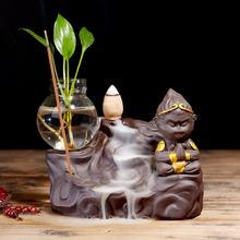 Suwukong Backflow Incense Burner Smoke Waterfall Holder Ceramic Aromatherapy Furnace Mountain River Handicrafts
