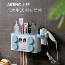 Toothbrush holder mug cup toothpaste set creative free punch wall-mounted bathroom electric toothbrush rack