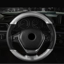 Противоскользящий чехол рулевого колеса автомобиля 38 см diy