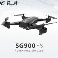 SG900 S GPS Drone Camera HD 720P 1080P Profession FPV Wifi RC Drone Fixed Point Altitude Hold Follow Me Dron Quadcopter