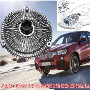 Universele Auto Hight Kwaliteit Zilver Motor Radiator Koelventilator Clutch voor BMW 3 5 M Z E36 E46 E53 E34 serie 1991-2006