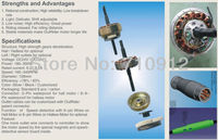 BEST 36V Rear Expansible 7 speed Ebike/Electric Bike Hub Motor260rpm OR01B6