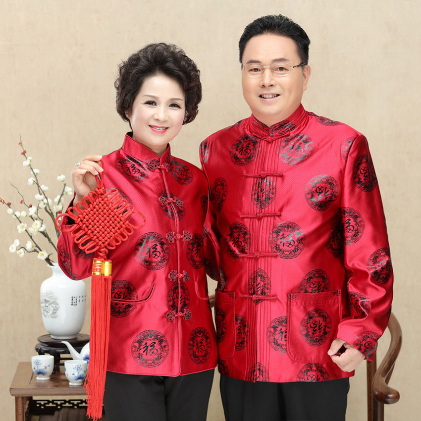 Tangsuit Tai Chi Clothing Birthday Traditional Chinese Clothing for Men Women Cheongsam Top Jacket Vintage Embroidery Style