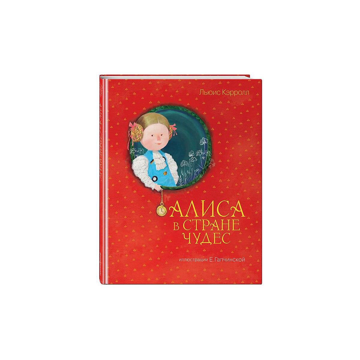 Books EKSMO 8361118 Children Education Encyclopedia Alphabet Dictionary Book For Baby MTpromo