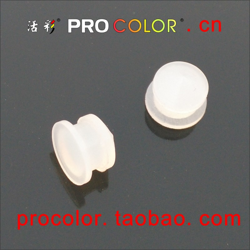 T Shape Finned Silicone Snap Furniture Parts Snap-on Rubber Seal Plug Shield Dustproof 5.5 5.5mm 7/32