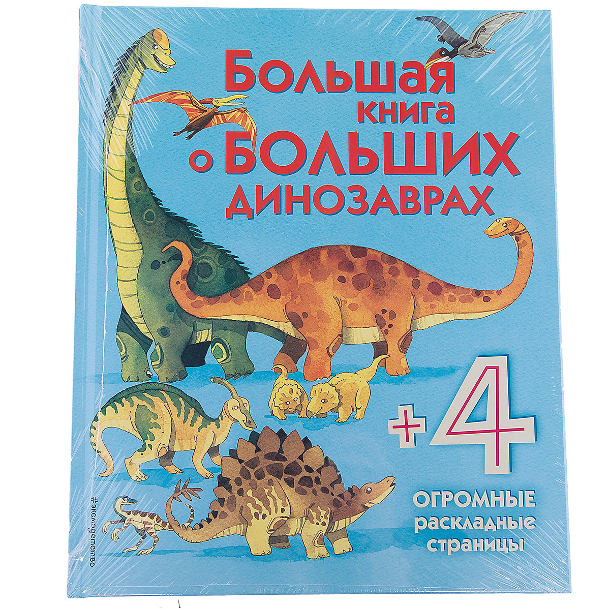 Books EKSMO 6877994 Children Education Encyclopedia Alphabet Dictionary Book For Baby MTpromo