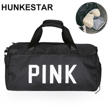2019 Women Pink Gym Bags for Training Fitness Exercise Travel Waterproof Sports Bag  Dry Wet with Shoe Compartment Sac De Sport
