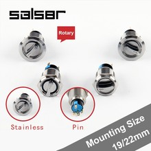 19mm/22mm Rotary Switch Latching Metal Key Button Rotating Head Stainless Steel Waterproof 1NO1NC 2NO2NC Bring Lamp стоимость