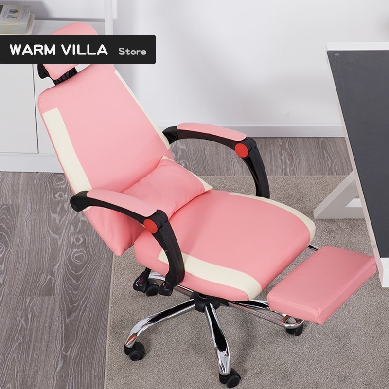 European Swivel To Work In An Office Bring Armchair You Pink Colour Princess Electric Chair