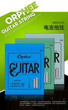 Free shipping! SunRhyme Orphee Guitar accessories RX series electric guitar string sets 1-6 strings