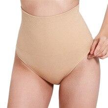 Seamless Control Panties Women Slimming Waist Trainer High Body Shaper Wiast Cinchers Underwear Dropshipping
