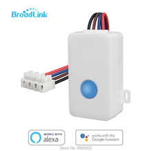 Broadlink SC1 Wifi Switch DIY Wireless Remote Domotica Light Smart Home Automation Relay Module Controller Work Alexa Google