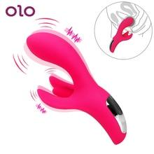 OLO Dildo Vibrator Clitoris Vagina Stimulator 8+12 Mode Silicone G-spot Massager Sex Toys for Women Erotic Female Masturbator