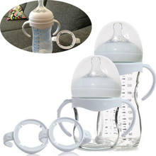 Bottle Grip Handle for Avent Natural Wide Mouth Glass Baby Feeding Bottles Baby Bottle Accessories 2Pcs(China)