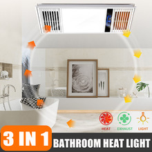Intelligent Multi-function Tankless Smart Warm Integrated Embedded Ceiling Triple Thickness Bathroom Heater Electric Heater 220V