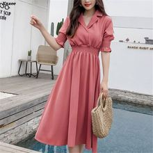 Casual Slim Women Chiffon Dresses Summer Autumn Elegant Sleeve High Waist A Line Dress Ladies V Neck Vestido Xnxee