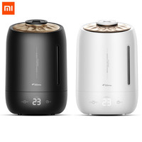 Xiaomi Mijia Deerma 5l Air Home Ultrasonic Humidifier Touch Version Air Purifying For Air conditioned Rooms Office Household D5