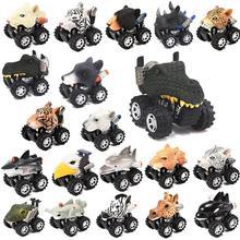 Детская Коллекционная модель милых животных, динозавр, панда, автомобиль, мини-слон, медведь, игрушка, грузовик, тигр, оттяните назад, автомобиль, игрушки для мальчиков, для детей
