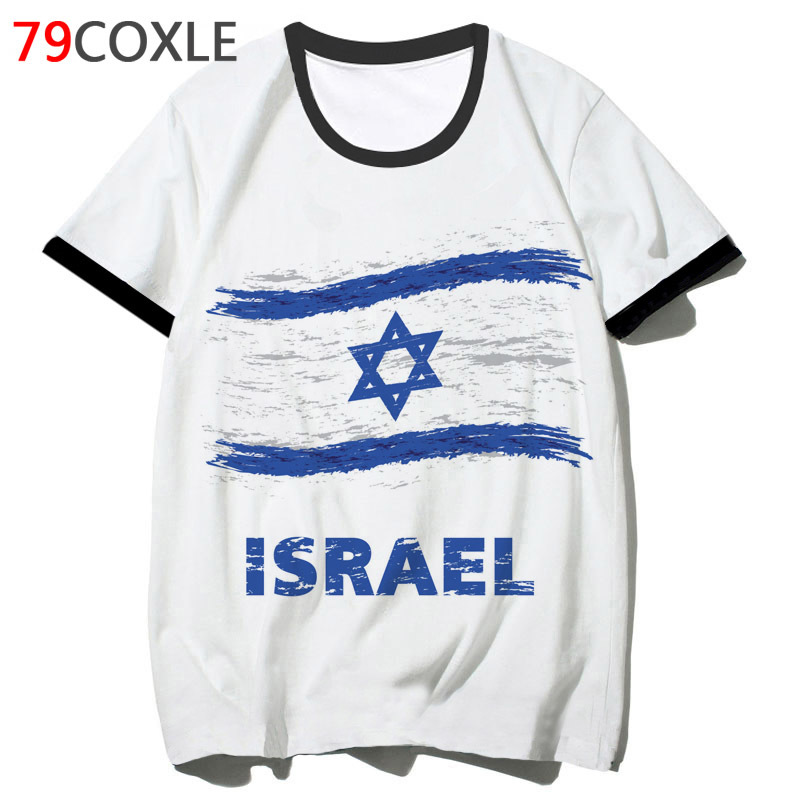 ISRAEL T Shirt Harajuku For Tshirt T-shirt Funny Top Streetwear Men Tee Hip Hop School 2019 Male Clothing F4423