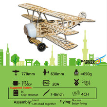 Dancing Wings Hobby S1701 Balsa Wood RC Airplane FOKKER-DRI Remote Control Drone Unassembled KIT Version DIY Flying Model(China)
