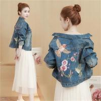 Embroidered Denim Jacket Denim Jacket Women Short Long Sleeve Embroidery Bird Coat New Women Fashion Jacket