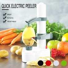 Многофункциональная электрическая Овощечистка для фруктов и овощей, картофелечистка, инструменты, кухонные аксессуары, автоматическая машина для пилинга, гаджет
