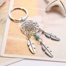 Car Decoration Dream Catcher Simple Fashion Key Ring Buckle Pendant Hanging Bags Car Accessories For Hanging Bags And Keys