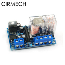 CIRMECH 12 24V UPC1237  speaker protection board loundspeaker protection board DIY kit Boot delay DC monitor