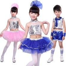 Songyuexia/Детские джазовые костюмы с блестками для девочек; современные танцевальные костюмы; юбка-пачка для девочек и мальчиков