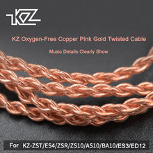 KZ Original Headphones Cable Oxygen Free Copper Pink Gold 0.75mm 2Pin Upgrade Earphone Wire for KZ AS10/ZS10/ES4/ZST/ZSR/BA10(China)