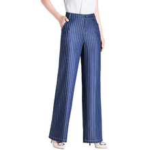 2019 summer new cool and breathable high waist stripes thin tencel denim straight jeans sunscreen women 80509