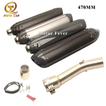 Motorcycle Exhaust 470MM Middle tube Escape moto Muffler 51MM DB Killer for Yamaha Fz1 FZ1N FZ1000 Exhaust System 2006-2014 MIVV