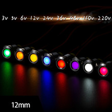 Free shipping 1PCS 12MM Purple, white, red, LED waterproof  indicator light small Metal Indicator