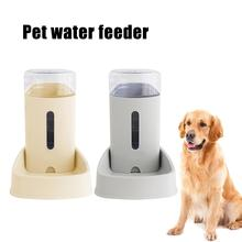 Pet Automatic Drinking Fountain Dog Cat Feeding Water Supplies Explosion-type