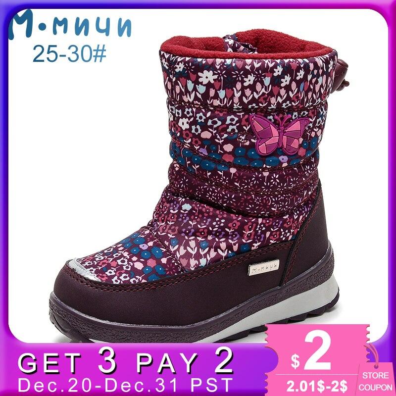 591023a1666 Comprar MMNUN 2018 niñas de invierno botas zapatos para niños chico botas  de invierno para niñas cálido niños botas de nieve