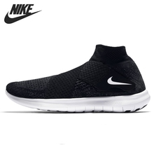 цена на Nike Original Women's NIKE FREE RN MOTION FK Breathable Running Shoes Lightweight Sneakers New Arrival #880846-003