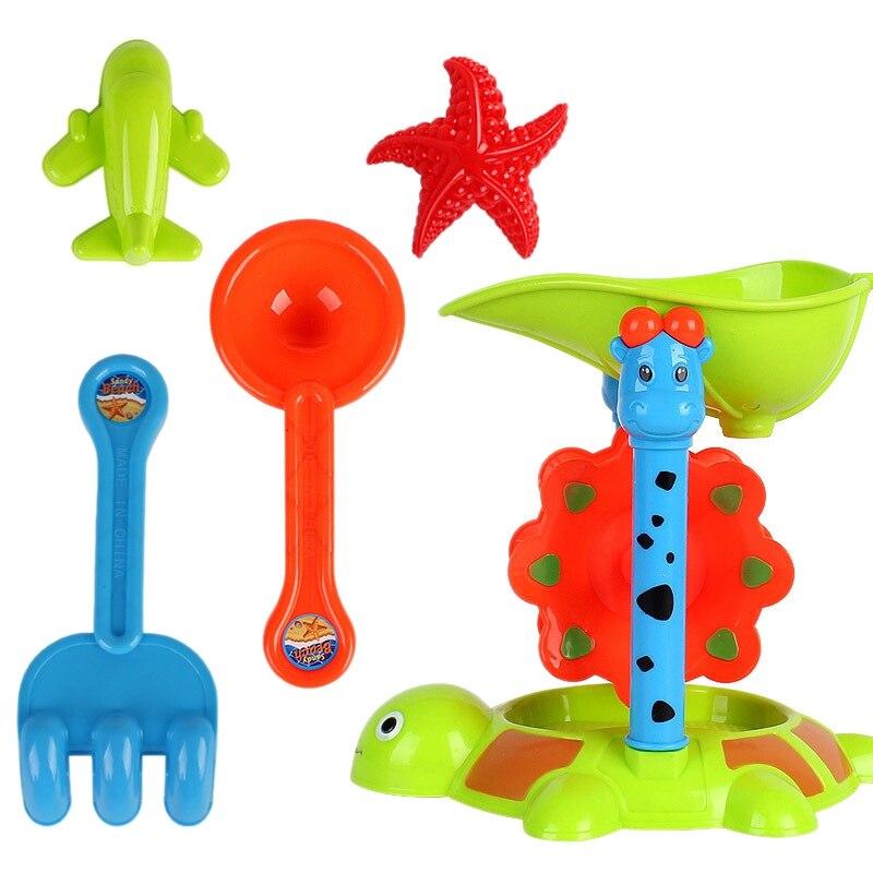 FBIL-Summer Children'S Beach Toys Set Beach Shovel 5 Sets Of Children'S Toys