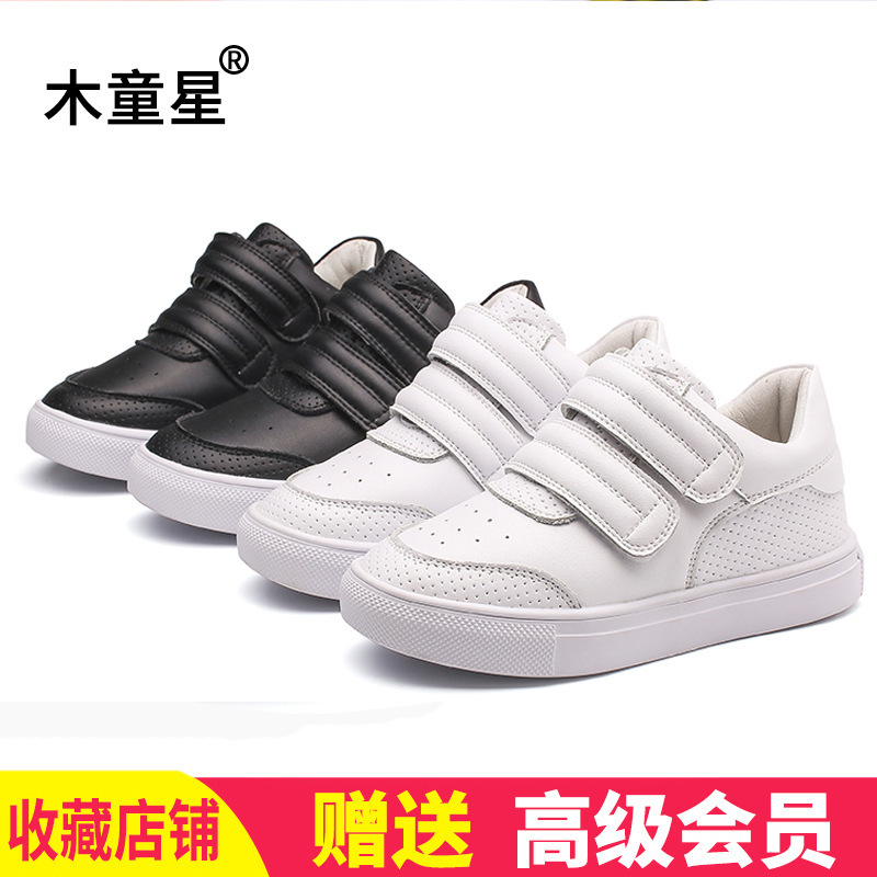 Autumn Girl Help Small Shoes Genuine Leather In Will Tong ChaoxieAutumn Girl Help Small Shoes Genuine Leather In Will Tong Chaoxie