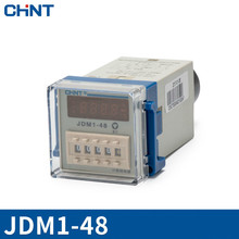 CHINT Count Relay Digital Display Electronic JDM1-48 Counter 220V Counter 8 PIN Relais