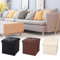 Leather Storage Big Mouth Storage Chair Multifunctional Shoe Changing Stool Foldable Foot Sofa Covered Storage Box